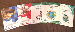 Neue arabische und kurdische Schulbücher der Selbstverwaltung